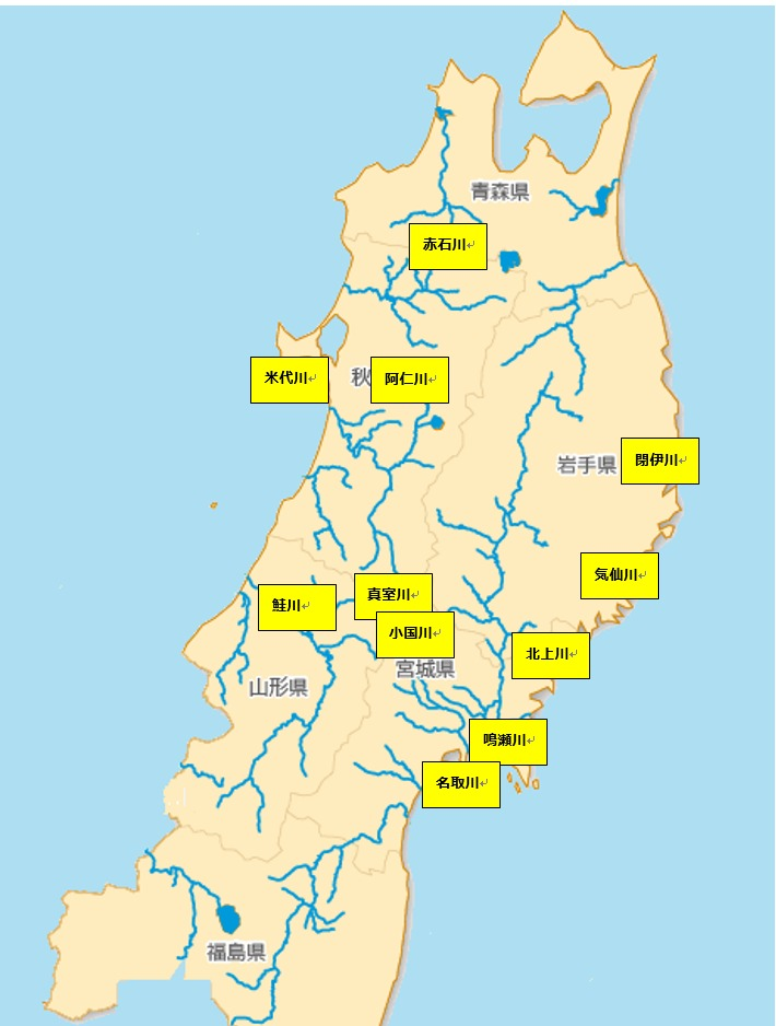 東北鮎釣りマップ
