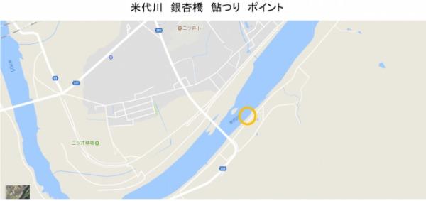 米代川 銀杏橋 上流2