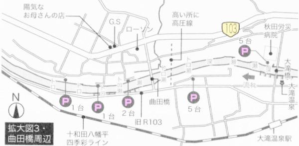 米代川 曲田橋周辺  鮎釣り ポイント