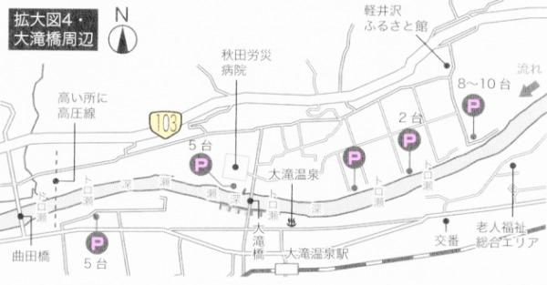 米代川  大滝橋周辺 鮎釣り ポイント