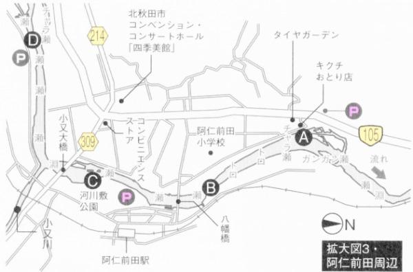 阿仁川 阿仁前田周辺 鮎釣りポイント