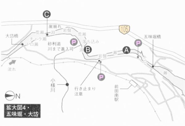 阿仁川 五味堀・大岱周辺 鮎釣りポイント