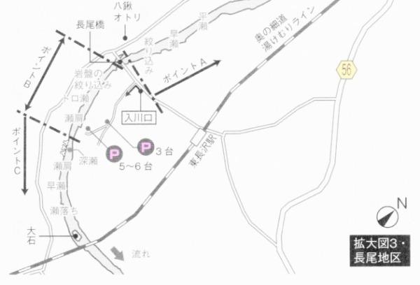 小国川 長尾橋 鮎釣り ポイント