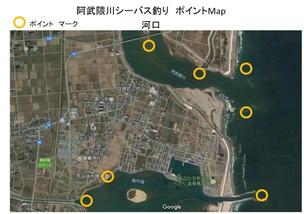 阿武隈川河口シーバス釣り