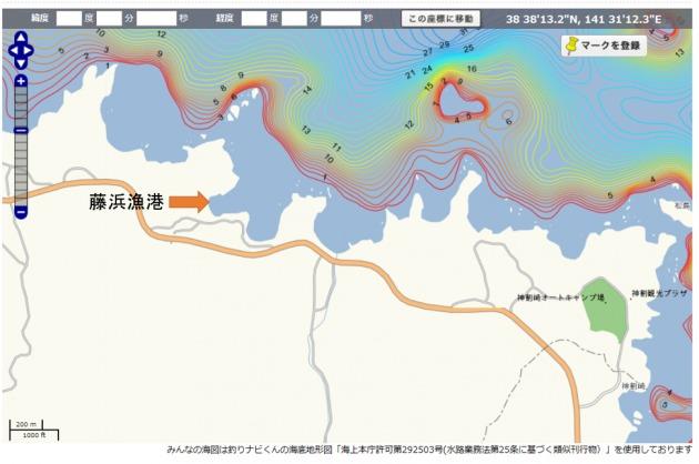 南三陸町 藤浜漁港 釣り海図