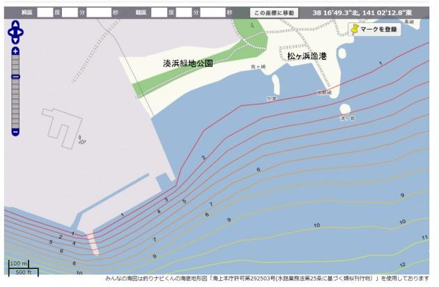 湊浜サーフ&松ヶ浜漁港