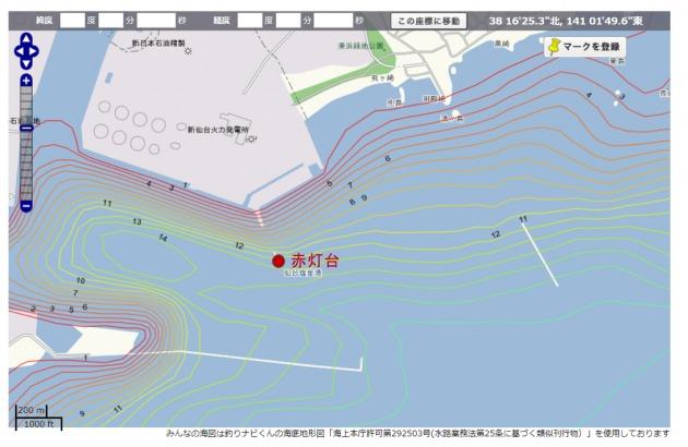 仙台新港 赤灯台 海図