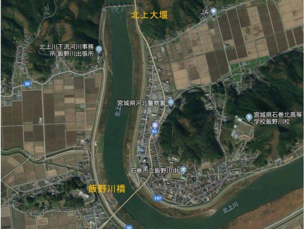 飯野川橋 水位