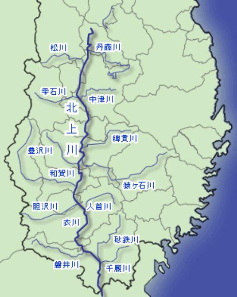 北上川 支流