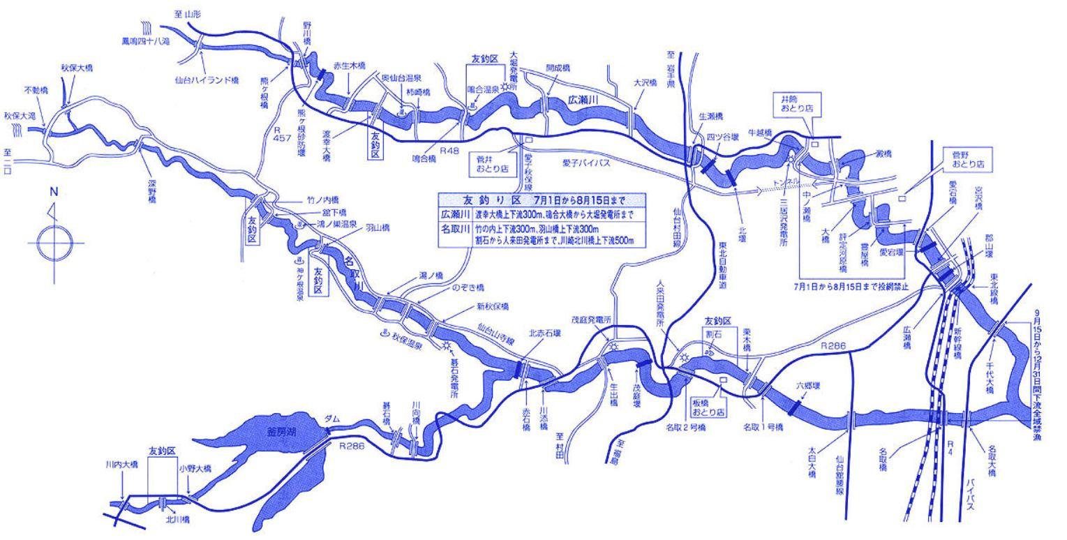 広瀬川&名取川 釣り Map