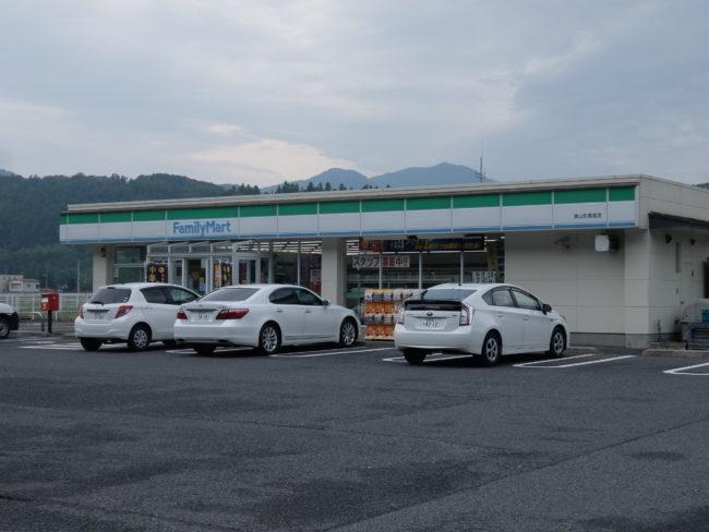 一関東山長坂店ファミリーマート