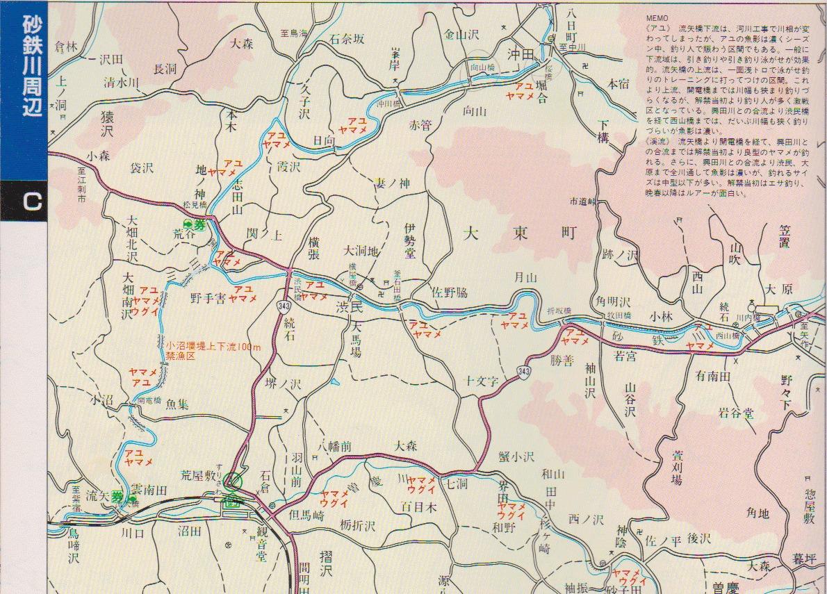 砂鉄川 アユ釣り マップ