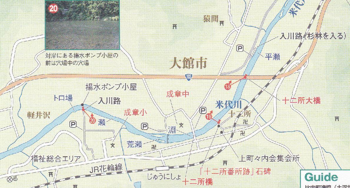 土深井~十二所大橋 鮎釣り ポイント