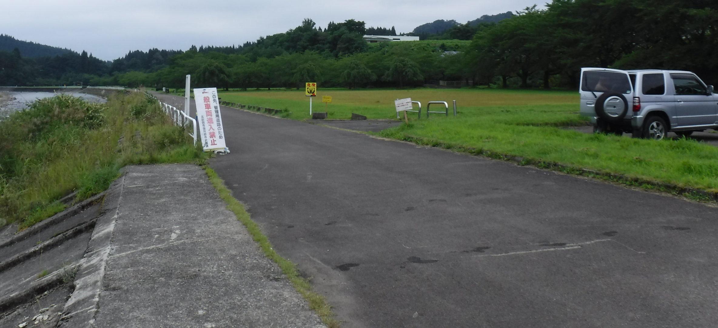 阿仁川 阿仁河川公園